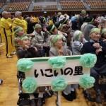 ☆第32回益城町福祉スポーツ大会☆