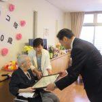 髙田ヤヨコ様が5月6日に100歳を迎えられました