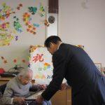 田中ヱト様の100歳表彰がありました