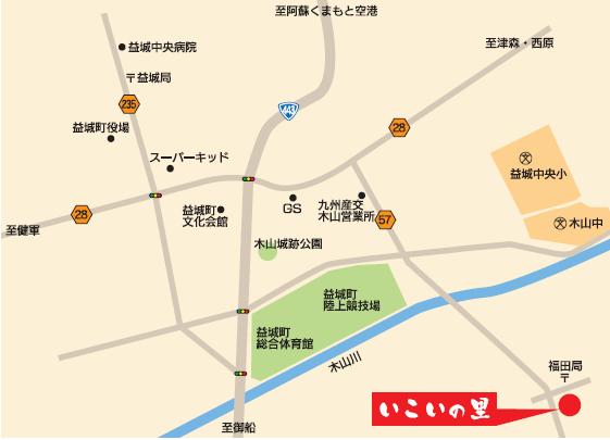 いこいの里 地図